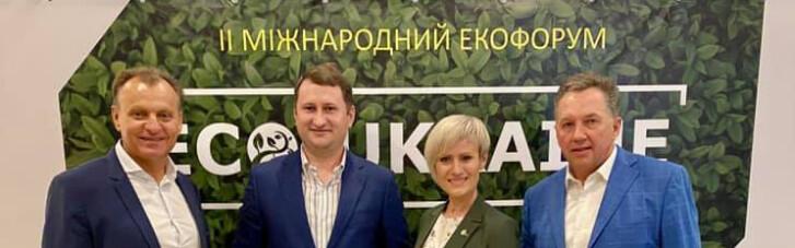 У Києві відбувся II міжнародний екологічний форум ECO UKRAINE