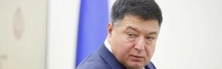 Недозвільненим суддям КСУ Тупицькому і Касмініну нарешті припинили платити зарплату