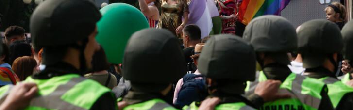 ЛГБТ и ромы. Как Украина отказалась быть Европой и во что это выльется