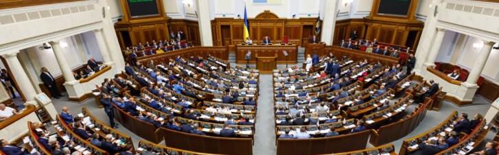 """В """"ЄС"""" ініціюють скасування акредитації журналістів Медведчука в Раді"""