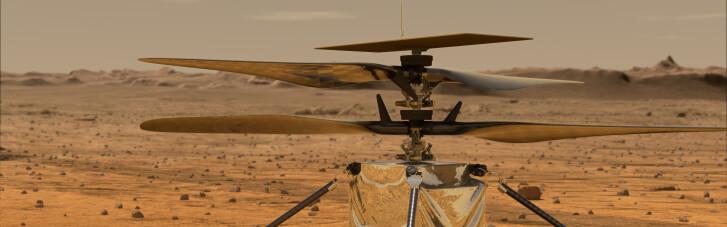 Вертоліт Ingenuity встановив два нових рекорди на Марсі