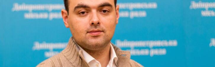 Колишній чиновник з Дніпра задекларував криптовалюту на мільярд доларів