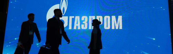 """""""Газпром"""" нервничает. Почему Украине пообещают отдать $3 млрд и жестоко обманут"""