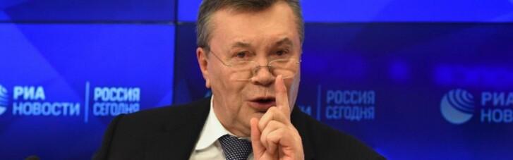 Янукович напомнил о себе накануне годовщины расстрелов на Майдане (ФОТО)