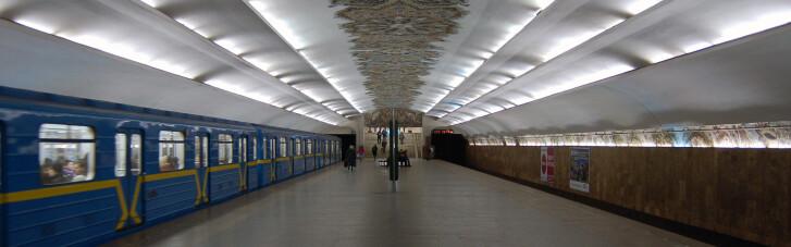 """В Киеве """"заминировали"""" сразу семь станций метро"""