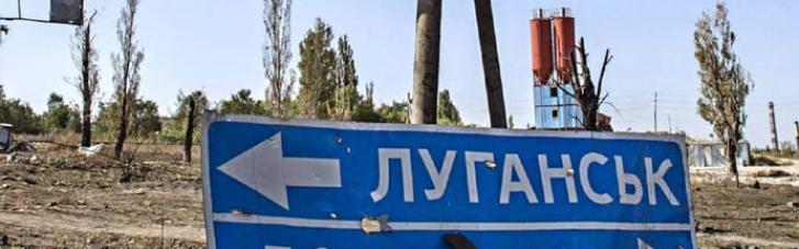 Главы МИД стран Бенилюкса собрались завтра посетить Донбасс