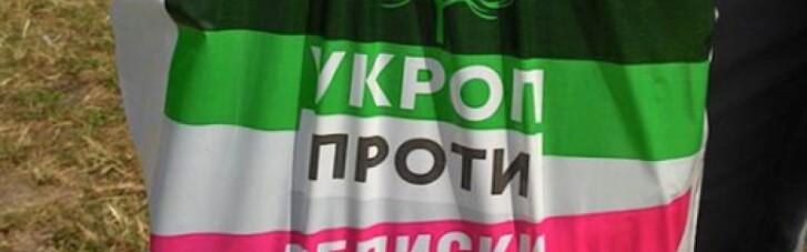"""Вибори-2015: Чому """"Укроп"""" вважає нас ідіотами"""