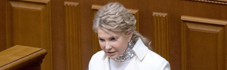 Між Байденом і Коломойським. Як Тимошенко допоможе Зеленському встати з незручного шпагату