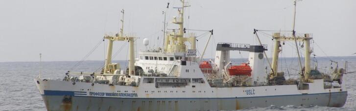 """Пропав """"рибальський флот""""? Що насправді відсудив російський ВЕБ у України за Промінвестбанк"""