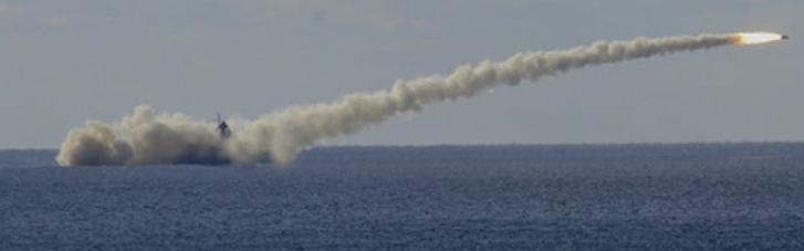 В Росії анонсували випробування нової гіперзвукової ракети