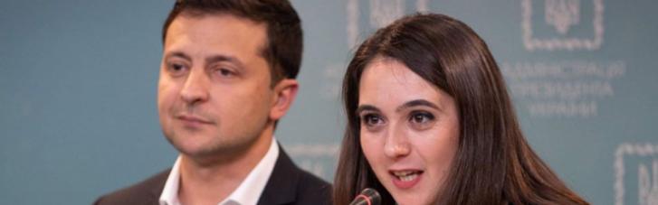 """Конфлікту в ОПУ не було: В """"Слузі народу"""" прокоментували звільнення Мендель"""
