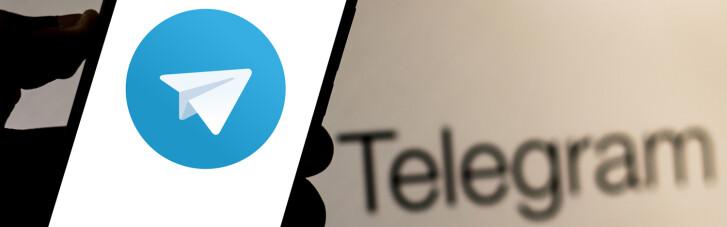 Вбити не можна змиритися. Чому боротьба СБУ з Telegram-каналами приречена на провал