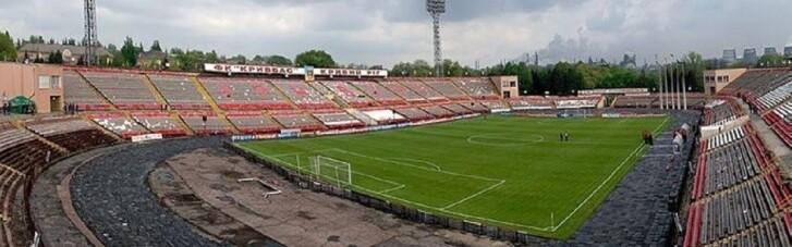 """Стадіон """"Металург"""" у Кривому Розі, який улітку відвідав Зеленський, знесли (ФОТО)"""
