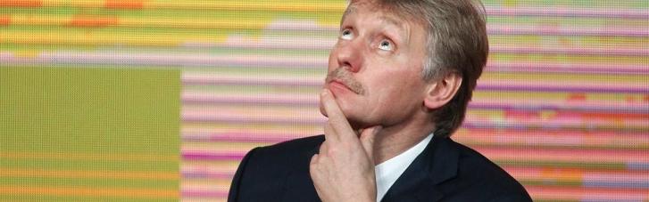 В Кремле сказали, что следует делать Украине для сохранения транзита газа