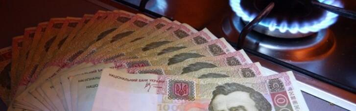 Кабмін ще не вирішив, чи підвищувати ціни на газ з 1 квітня – Демчишин