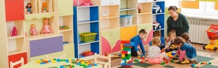 В Кабмине разрабатывают новый закон о дошкольном образовании