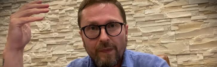 Шарий проиграл Фейгину в литовском суде