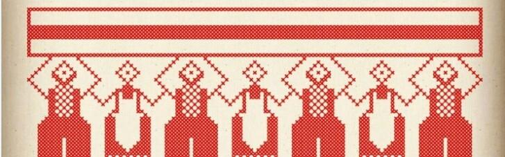 Білоруські протести зобразили у вигляді орнаментів для вишиванки (ФОТО)