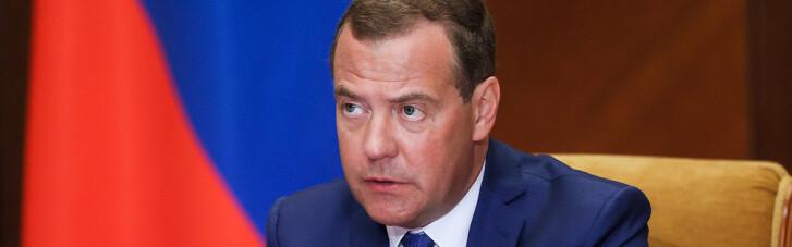 """""""Стратег"""" Медведєв зганьбився, цитуючи Сунь-дзи (ФОТО)"""