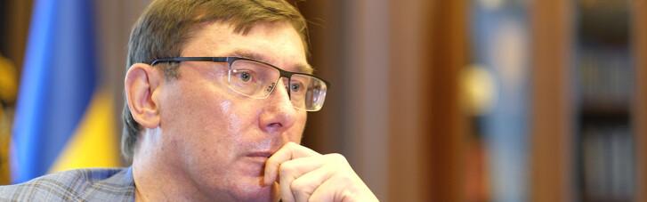 Луценко сказал, кто приказал убивать майдановцев