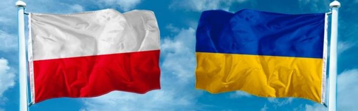 МЗС Польщі засудило російський перепис населення в окупованому Криму
