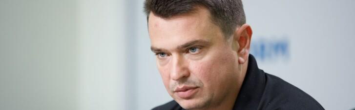 Хто такий детектив НАБУ Карєєв, який домігся звільнення Ситника