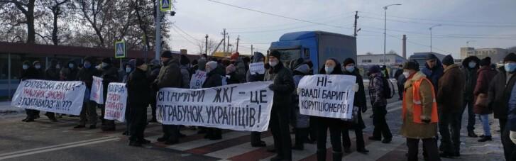 """Во время """"тарифного протеста"""" в Полтаве произошел конфликт с участием митингующих (ВИДЕО)"""