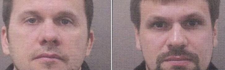 Чехія оголосила в розшук росіян, яких обґрунтовано підозрюють в отруєнні Скрипалів