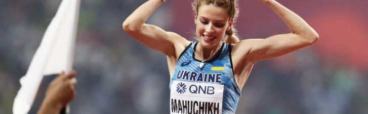 Скандальне фото з росіянкою: міністр спорту заступився за Магучіх