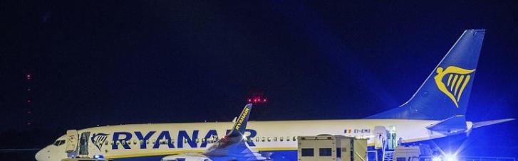 """В Германии посадили """"заминированный"""" самолет Ryanair. В отличие от Беларуси это не использовали для политических расправ"""