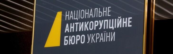 Антикоррупционеры против Зеленского. Без посадок, но очень громко