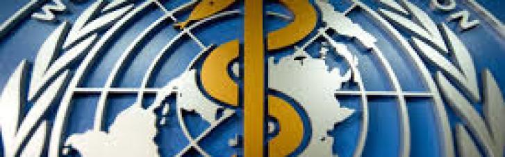 ВООЗ виступила проти запровадження COVID-паспортів і пояснила, чому