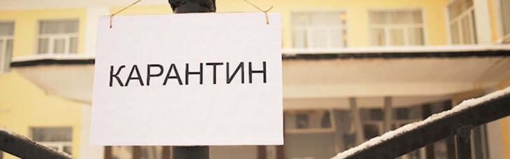 Чернигов следом за Киевом закрывает школы и вводит спецпропуска на транспорте
