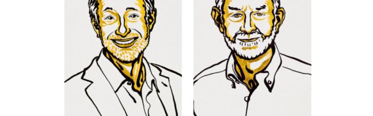 Нобелівську премію з економіки дали за теорію аукціонів