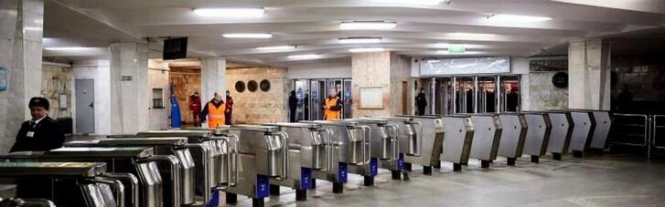 """У мерії Харкова пояснили, чому не закриють метро навіть у """"червоній зоні"""""""