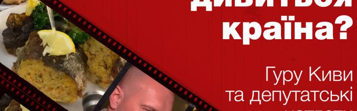 Куди дивиться країна: гуру Ківі, котлети, Тимошенко (ВІДЕО)