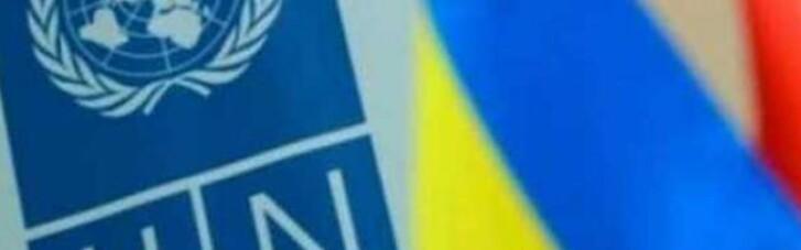 Украина просит ООН помочь с оценкой ущерба экологии оккупированного Донбасса