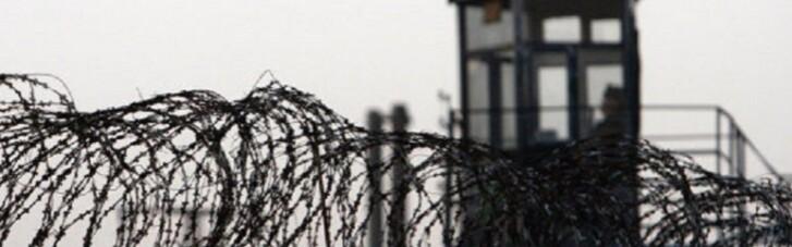 Из колонии под Киевом сбежал тюремщик, спровоцировавший бунт — ГПУ