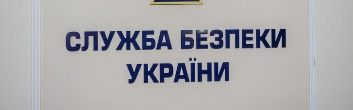 """СБУ повідомила """"експерту Медведчука"""" про підозру за двома статтями"""