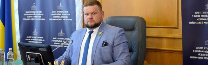 Андрій Клочко: Проект змін до Конституції щодо ліквідації районних рад майже готовий