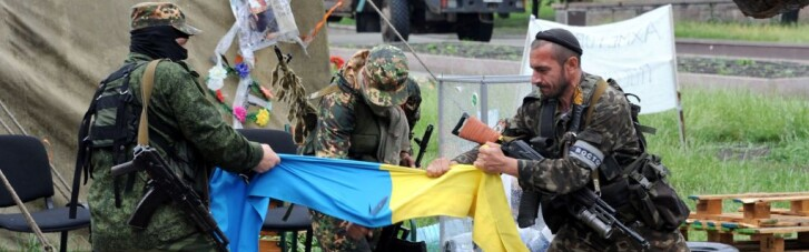 Реинтеграция ОРДЛО. Почему за коллаборационизм в Украине никого не осудят