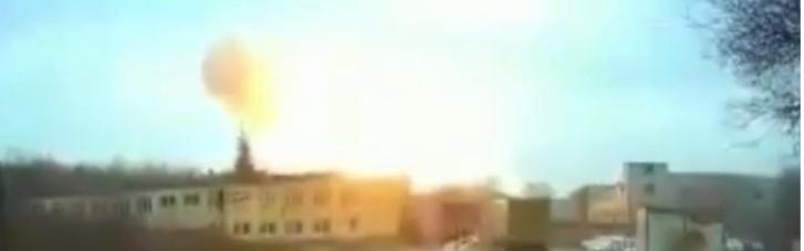 Загинула вся зміна: вибух на пороховому заводі в Росії забрав життя 16 людей