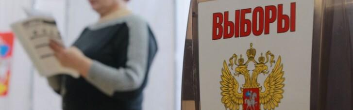 Выборы в России. Украина должна их провести, чтобы не признать