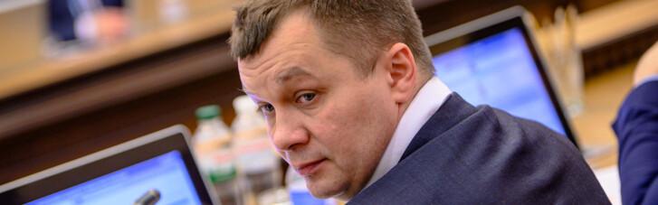 Милованов зобразив Голобородька? Чому провалилися переговори України з МВФ