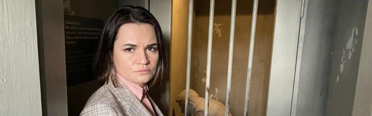 Тихановська закликала заарештованих білоруських опозиціонерів припинити голодування