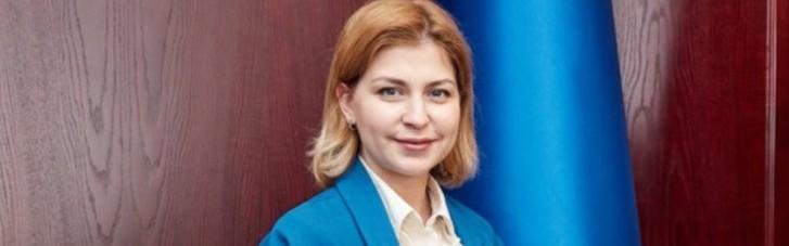 В Кабмине назвали опасное оружие Кремля