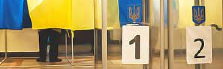 Довибори на Прикарпатті: вже на четвертій дільниці результати визнали недійсними