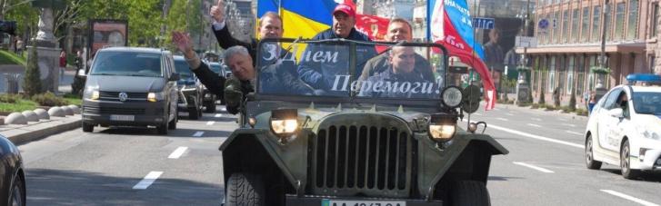 """Реінкарнація """"радянського народу"""". Що пообіцяли Путіну 9 травня Медведчук і Бойко"""