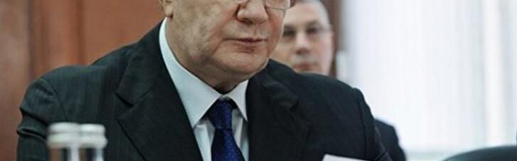 """В Лондоне сообщили, когда поставят точку в деле по """"долгу Януковича"""""""
