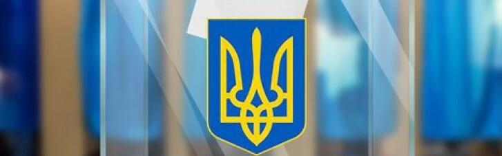 """Местные выборы-2020: в """"Опоре"""" подсчитали, скольким депутатам удалось переизбраться"""